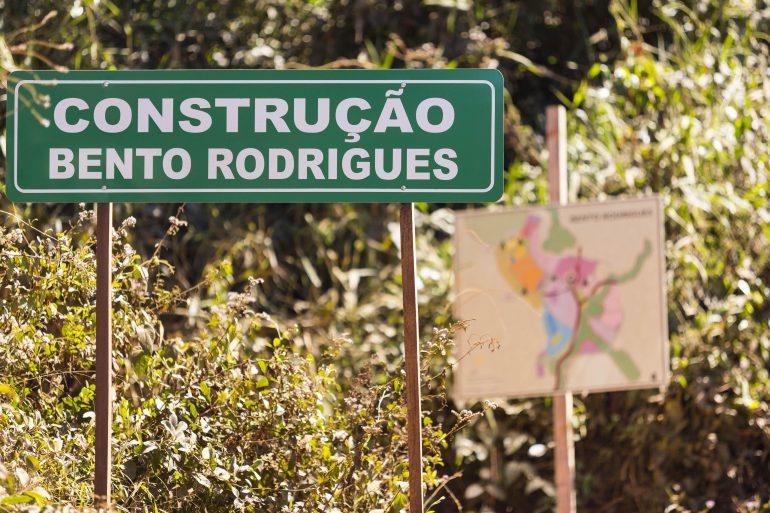 Mais de R$4,6 bilhões serão investidos na recuperação da Bacia do Rio Doce este ano