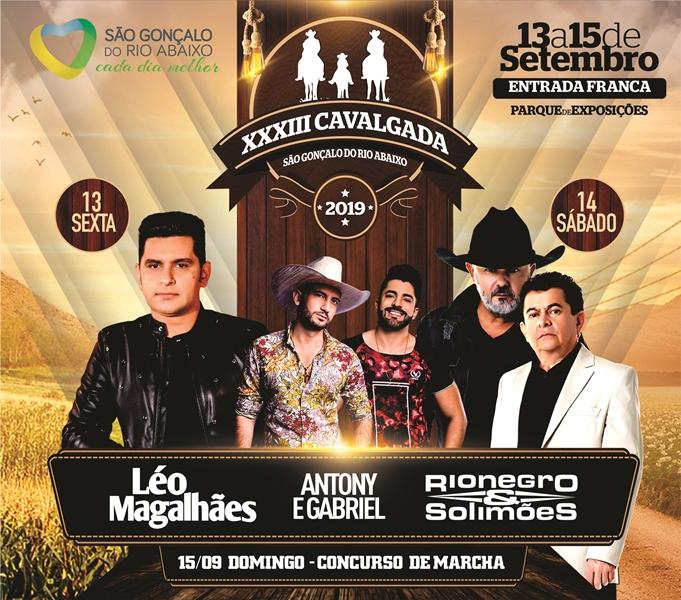 Cavalgada de São Gonçalo terá Léo Magalhães, Rio Negro e Solimões e Antony e Gabriel