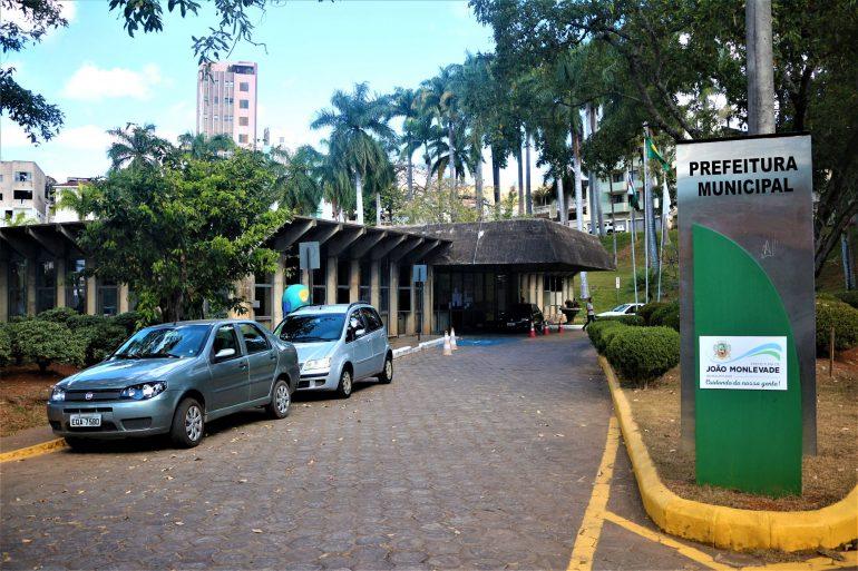 Ruas de lazer: Prefeitura de Monlevade aluga banheiros químicos por mais de R$17 mil