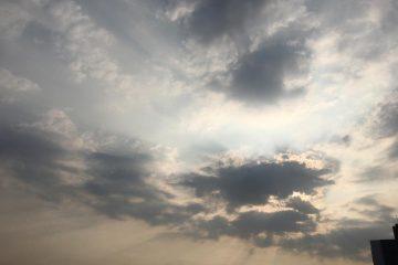 Confira a previsão do tempo para Itabira e região nesta quinta-feira (5)