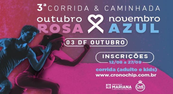 Inscrições para Corrida Outubro Rosa e Novembro Azul em Mariana vão até sexta