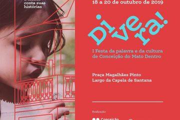 1ª Festa da Palavra e da Cultura de Conceição acontece neste final de semana