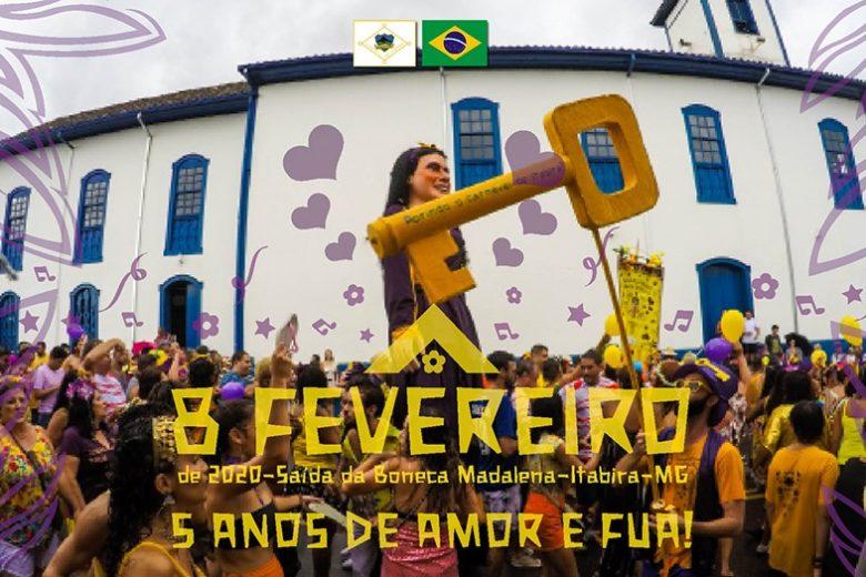 Cortejo do bloco carnavalesco Madalena Não Gosta de Poema
