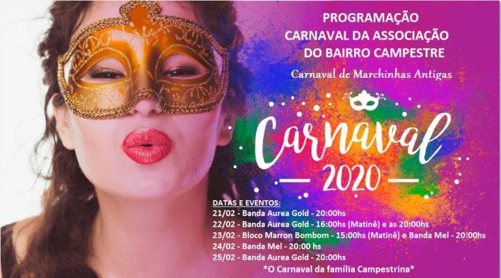 Programação do Carnaval no Campestre homenageia centenário de Luiz Meneses
