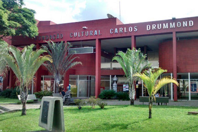 FCCDA adia prazo para inscrição no Cadastro Municipal de Cultura
