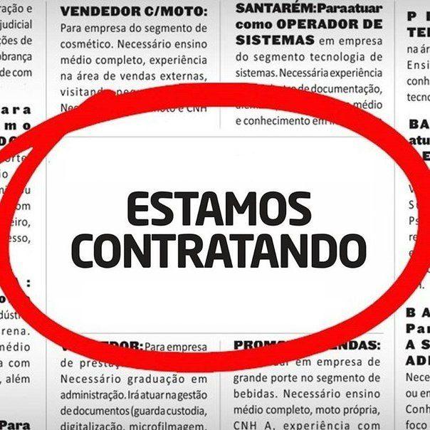 Vaga de emprego para auxiliar administrativo em Barão de Cocais