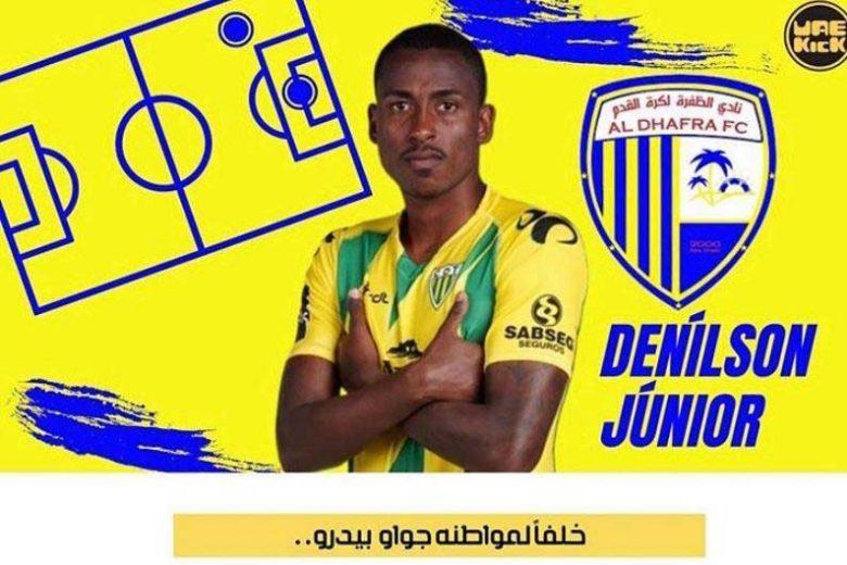 Atacante Denilson, do Atlético, está perto de assinar com clube dos Emirados Árabes