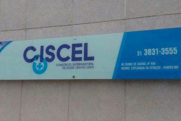 Processo seletivo do Ciscel tem inscrições prorrogadas